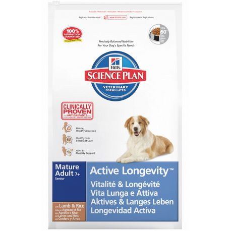 Science Plan Canine Mature Adult 7+ All Breeds