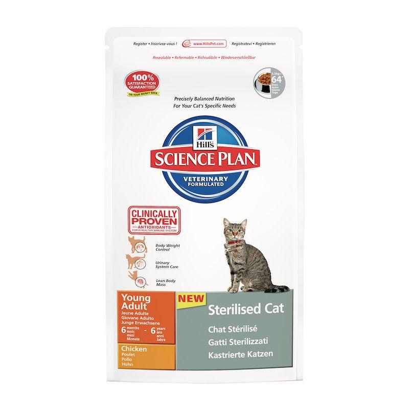 vetessentials feline young adult neutered cat lower fat droogvoer voor gesteriliseerde katten. Black Bedroom Furniture Sets. Home Design Ideas
