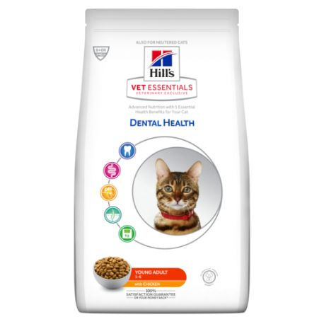 Hill's VetEssentials Dental Health Feline Young Adult